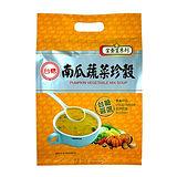 台糖南瓜蔬菜珍穀量販包(22g/包;12包/袋)~奶素