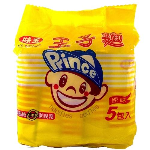 味王王子麵-原味40g*5包