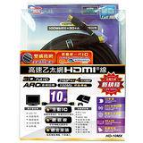 PX大通高速乙太網HDMI 10M傳輸線 HDMI-10MX