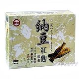 【台糖生技】二代納豆紅麴膠囊(60粒/盒)