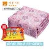 《買就送暖暖包》【韓國甲珍】恆溫型電熱毯(單人/雙人)+暖暖包10入/包 NHB-300P_UL850