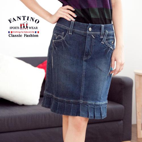 【FANTINO】嚴選獨家設計款.及膝牛仔裙(深藍)963203