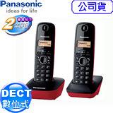 Panasonic KX-TG1612/KX-TG1612TW 雙手機 數位式無線電話(台松公司貨二年保固)