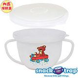 美國 Snack-Trap 幼兒防漏零食杯組(白底小熊+保鮮蓋) / 泡殼包裝
