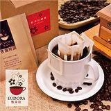 【悠朵拉】花神/耶加雪夫濾掛咖啡10包(10g/包)