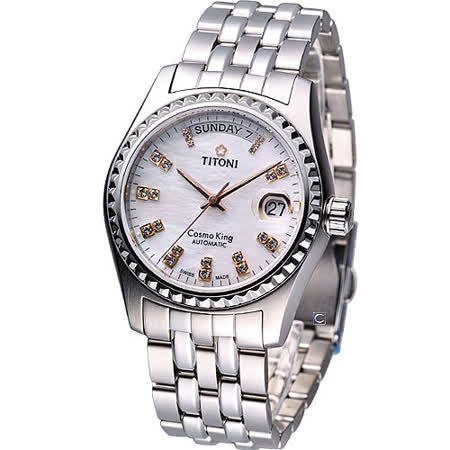 TITONI Cosmo King 台灣限定款 機械錶-(787S-309R)白貝面