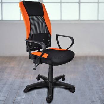 高背人體工學辦公椅(二色)
