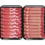 【台糖安心豚】里肌肉片、梅花肉片、五花肉片8盒(任選)~含運