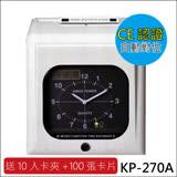 【KINGS POWER】微電腦指針式大螢幕(單色)打卡鐘 KP-270A