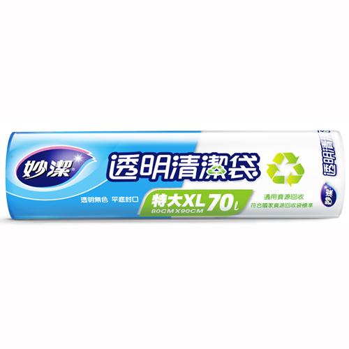 【妙潔】透明清潔袋-特大XL
