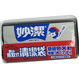【妙潔】捲取黑色清潔袋-70L-34張