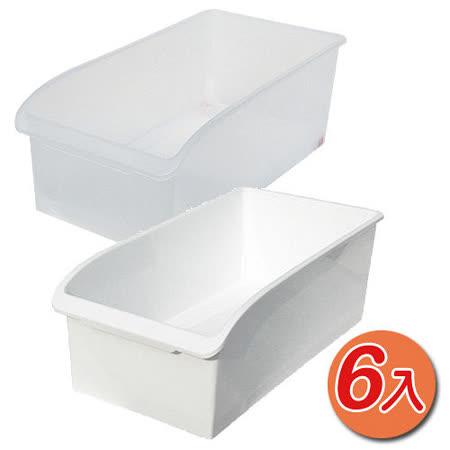 廚櫃整理收納盒(6入)