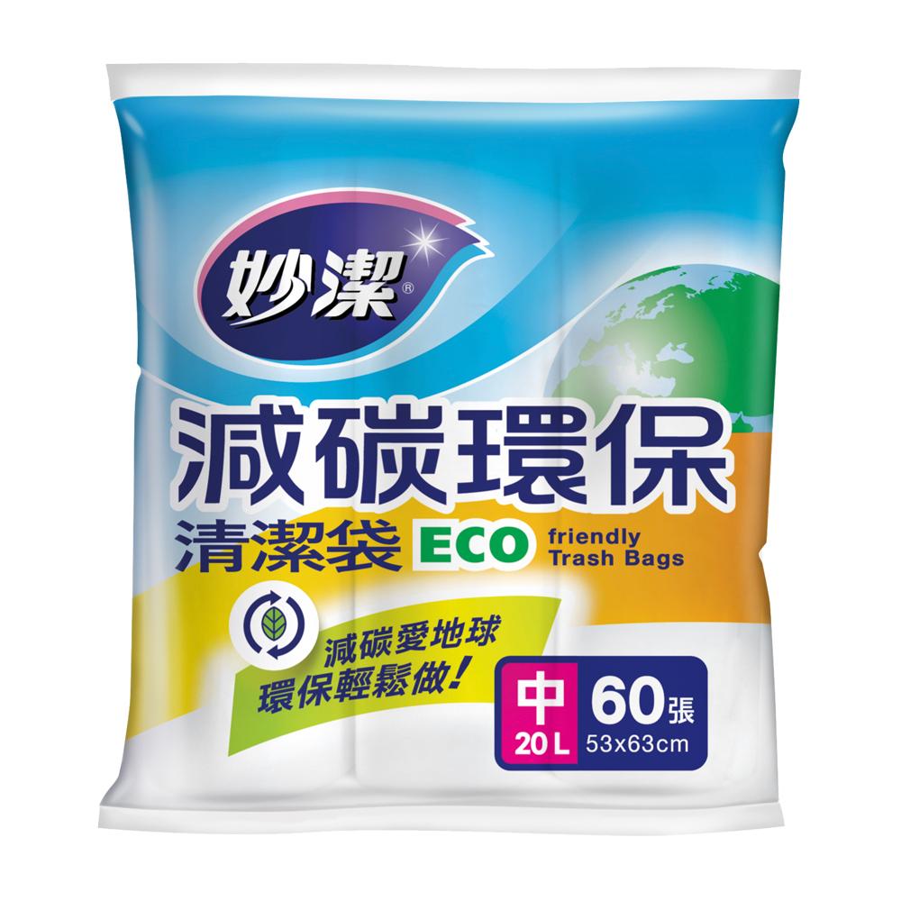 【妙潔】減碳環保清潔袋(M)60張