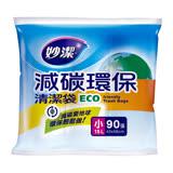 【妙潔】減碳環保清潔袋(S)90張