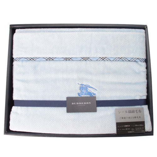BURBERRY 經典素面綿毯禮盒-粉藍色