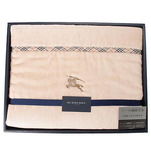 BURBERRY 經典素面綿毯禮盒-淺駝色