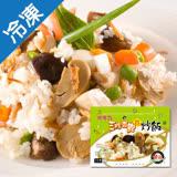 金品三珍杏鮑菇炒飯280g/包