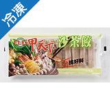 海霸王甲天下沙茶餃10粒92g