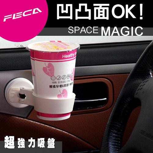 FECA 非卡 多功能 超強力吸盤 O型置物架(1入)白