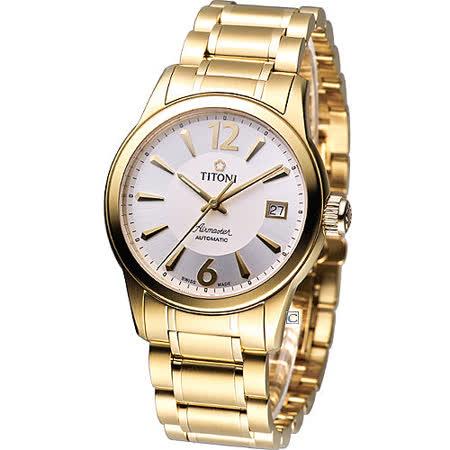 TITONI Airmaster 典雅紳士機械錶-(83933G-323)金色