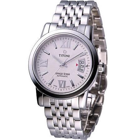 TITONI Spacestar 都會紳士機械腕錶-(83738S-342)白色款