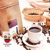 【悠朵拉】花神/耶加雪夫咖啡豆1包(227g/半磅/包)