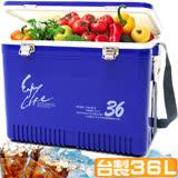 【台灣製造】36L冰桶P062-36