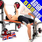 【BODY SCULPTURE】BW-3210 55磅槓鈴+重力訓練舉重床M03210