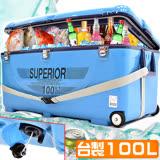【台灣製造】100L冰桶P062-100
