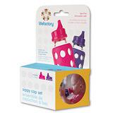 美國唯樂Lifefactory 飲嘴瓶蓋-桃紅紫LF135001