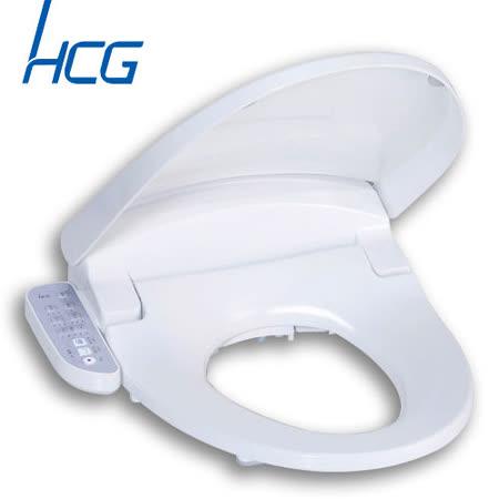 HCG和成免治沖洗馬桶座 AF855(適用所有圓形馬桶)