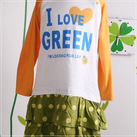(購物車)★ 魔法Baby ★輕薄長袖包屁連身裙~嬰幼兒童裝~k04253~綠 -friDay購物