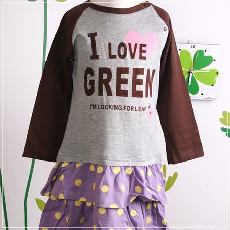 (購物車)★ 魔法Baby ★輕薄長袖包屁連身裙~嬰幼兒童裝~k04253~紫 -friDay購物