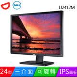 DELL UltraSharp U2412M 24吋IPS液晶螢幕(三年保固)