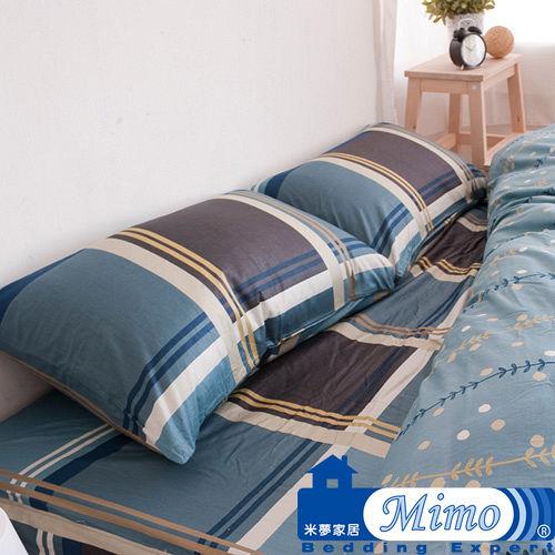 【米夢家居】100%台灣製造精梳純棉-彩格藤蔓床包三件組(6尺)