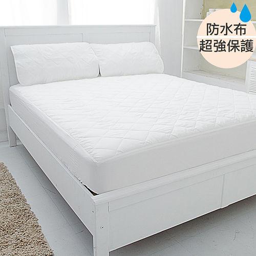 台灣嚴選【eyah宜雅】超防水舖綿QQ保潔墊-(床包式)單人2件組(含枕墊*1)