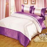 《華麗-紫銀》雙人四件式絲緞薄被套床包組