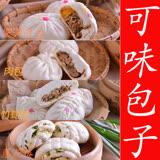 【可味手工包子店】肉包+竹筍包+蛋黃肉包+蔥花捲(各6入)(含運)
