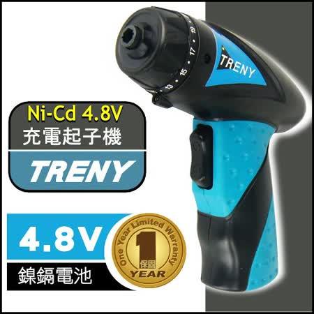 TRENY Ni-Cd 4.8V 充電起子機 -friDay購物