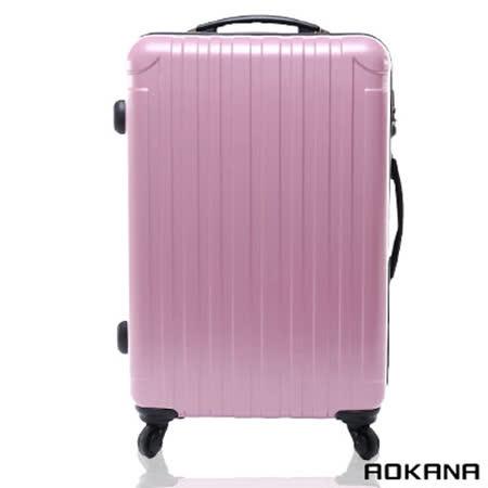 AOKANA奧卡納 24吋極致輕量拉鍊防刮硬殼旅行箱(典雅黑)99-031A