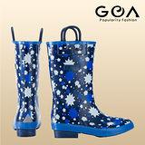 GOA可愛閃爍小星星純橡膠兒童雨靴(藍,共2色款)