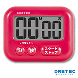 【日本DRETEC】Soap大螢幕計時器-紅