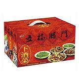 盛香珍五福臨門下酒菜禮盒723g