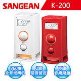 【SANGEAN】二波段 數位式收音機(K-200)