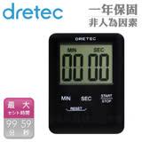【日本DRETEC】Pocket 口袋型迷你計時器-黑