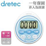 【日本DRETEC】防水滴蛋型計時器-藍