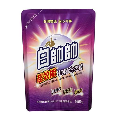 白帥帥超效能抗菌洗衣精補充包1.65L