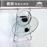 【KING】高級鍍鉻不鏽鋼四層鍋蓋收納架(附集水盒)
