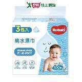 好奇純水嬰兒濕巾100抽*3包(組)
