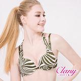 【可蘭霓Clany】時尚比基尼綁帶BC內衣(寧謐綠 8985-85)
